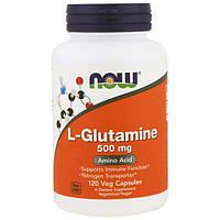 Now Foods, L-глутамин, 500 мг, 120 растительных капсул