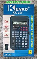 Калькулятор Kenko KK-105 Инженерный