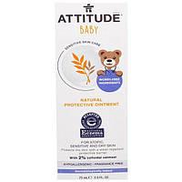 ATTITUDE, Для Ребенка, Натуральная Защитная Мазь, нет Духов, 2,6 унции (75 г)