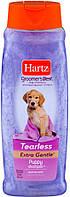 H95064 Hartz Groomer's Best Puppy Shampoo Шампунь для щенков, 532 мл