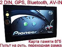 2din магнитола pioneer pi-7023 gps +Видеорегистратор+8 гб + пульт на руль
