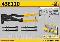 Заклепочник для резьбовых заклепок M3, M4, M5, M6,  TOPEX  43E110