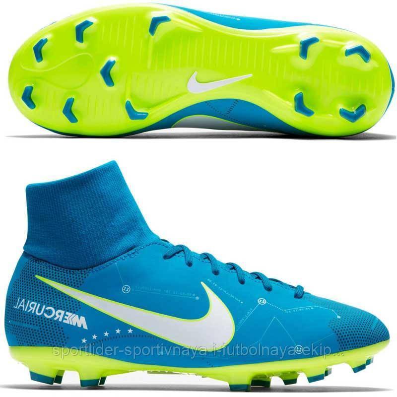 0680734f Детские футбольные бутсы Nike Mercurial Victory VI DF Neymar FG 921486-400  - Sport-
