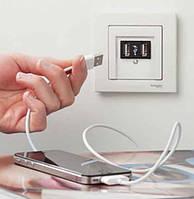 Зарядное устройство USB от Schneider Electric
