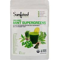 Sunfood, Organic Mint Supergreens, 8 oz (227 g)