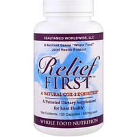 Greens First, Relief First, натуральный ингибитор СОХ-2, 550 мг, 120 капсул
