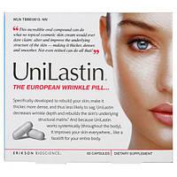 Erikson Bioscience, UniLastin, Европейская таблетка от морщин, 60 капсул