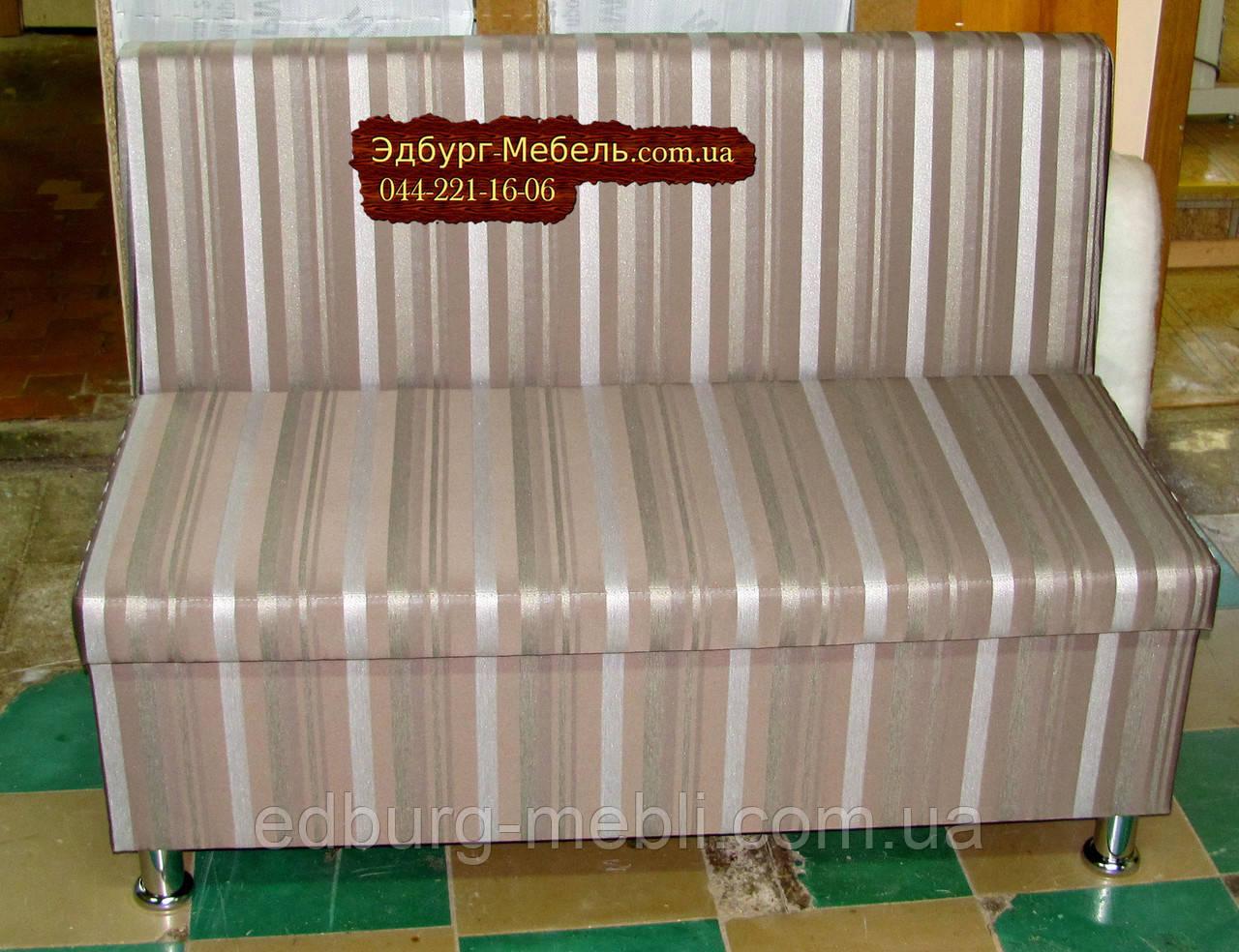 Мягкий диван для кухни Пегас