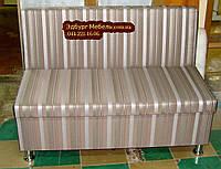 Мягкий диван для кухни Пегас, фото 1