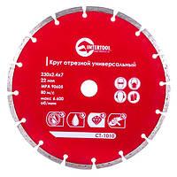 Диск отрезной (алмазный) 230 мм  INTERTOOL CT-1010