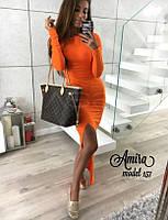 Платье женское длинное с разрезом однотонное фр.трикотаж (6 цветов)