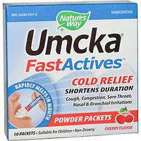 Natures Way, Умка, быстрое действие, облегчение при простуде, вишневый аромат, 10 пакетиков с порошком