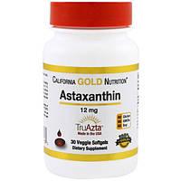 California Gold Nutrition, CGN, Натуральный астаксантин, тройная сила, получено и изготовлено в США, без ГМО, 12 мг, 30 растительных мягких капсул