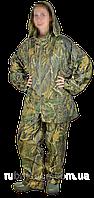 Костюм від дощу Carp Zoom «High-Q Rain Suit»