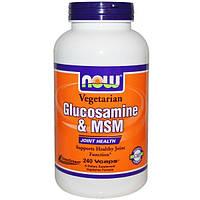 Now Foods, Глюкозамин и MSM, Вегетарианский, 240 вегетарианских капсул