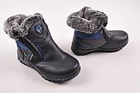 Ботинки для мальчика на меху (цв.синий) Леопард K018-1 Размер:22,23,24,25,26,27