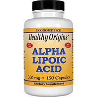 Healthy Origins, Альфа-липоевая кислота, 300 мг, 150 капсул