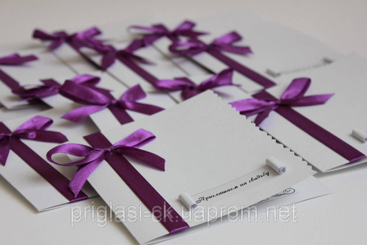 """Свадебные пригласительные """"Классик"""" для свадьбы в фиолетовом цвете, фото 1"""