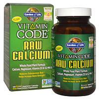 Garden of Life, Комплекс витаминов с кальцием, 120 капсул