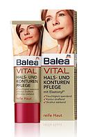 Balea Straffende Vital Hals und Konturenpflege -Укрепляющий крем для контура лица и шеи 50 мл
