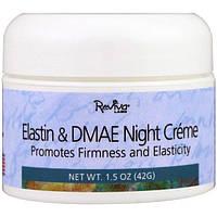 Reviva Labs, Ночной крем с эластином и ДМАЭ, для сухой кожи, 42 г, (1,5 унции)