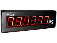 Дублирующее табло YHL-3