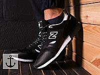 Мужские кроссовки New Balance Trailbuster (Нью Баланс) черно-белые