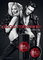 Paco Rabanne Black XS Potion for Her туалетная вода 80 ml. (Пако Рабан Блэк Икс Потион Фо Хе), фото 3