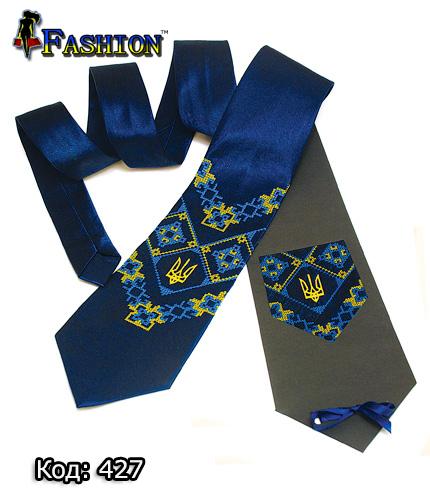вишивка на чоловічих краватках