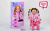 Кукла большая интерактивная Танюша