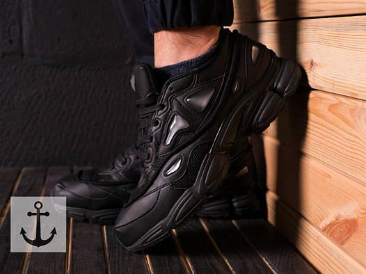 Мужские кроссовки Adidas Raf Simons (Адидас Раф Симонс) черные