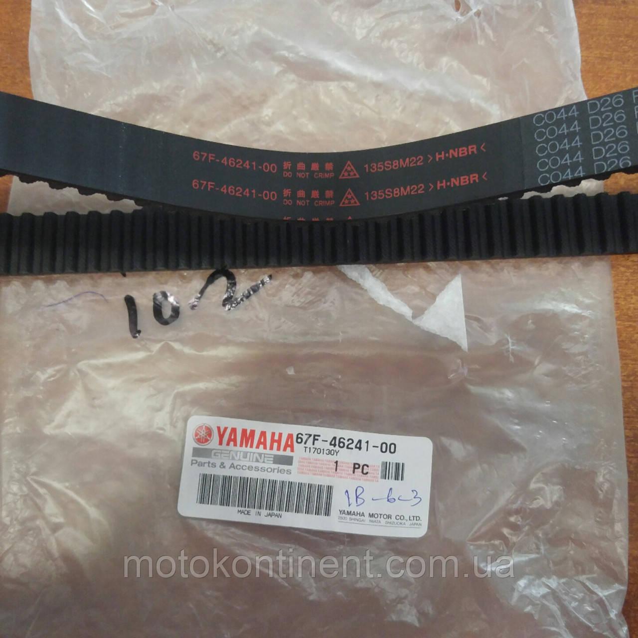 67F-46241-00 Ремень ГРМ Yamaha/Mercury F80/F100/F115