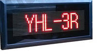 Выносное табло YHL-3R (75мм) БЕГУЩАЯ СТРОКА