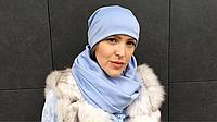 Комплект (шапка+снуд) голубой