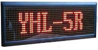 Выносное табло YHL-5R (125мм) БЕГУЩАЯ СТРОКА, фото 1
