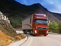Международные перевозки Норвегия-Грузия