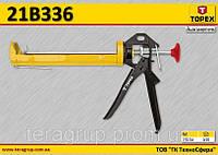 Пистолет для герметиков сталь с алюминием,  TOPEX  21B336