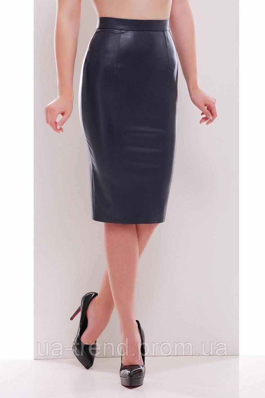 Темно-синяя юбка из искусственной кожи