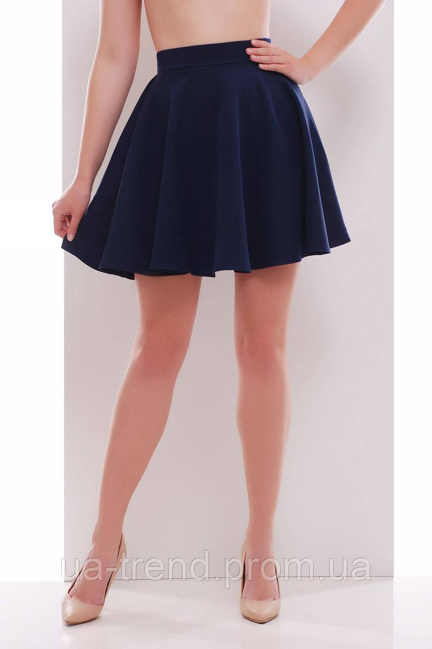 Темно-синяя юбка солнце