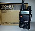 Рация Kenwood TK-F8, Кенвуд ТК-Ф8, фото 4