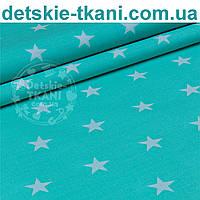 Бязь со звёздами на мятном фоне, ширина 220 см (№925)