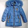 Куртка детская зимняя оптом 128-152