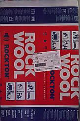 Утеплитель Rockwool Rockton 100мм (Роктон звукоизоляция)