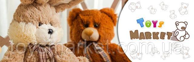 Купить плюшевые мишки по низким ценам украинского производства