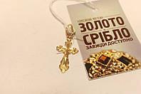 Золотой крестик для ребенка, вес 0.56 грамм, цена 510 грн.