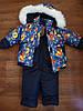 Комбинезон и куртка зимние