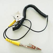 Антистатичний кабель, шнур заземлення.