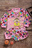 Пижама детская на 2 кнопках  полотно  набивной  начес , фото 7