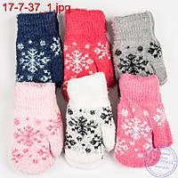 Оптом вязаные варежки ангоровые для девочек и мальчиков на 7, 8, 9, 10 лет со снежинкой - №17-7-37