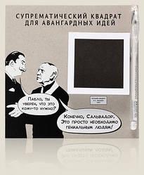 Стикеры канцелярские Post it Черный квадрат